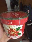 北海道 六花亭 整颗草莓夹心黑白巧克力-评论-168418-晒图-1