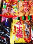 Fujiya pop candy bag 128g-- 21pcs-review-218929-image-1