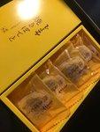 Tokyo Hiyoko cakes-review-230400-image-1