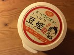 bean Ji fermented tofu soymilk yogurt Essence Mask 150g-review-274987-image-1