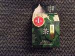 日本牛牌COW京都綠茶精華抹茶保濕潔面皂-評論-274978-曬圖-1