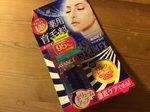 COSME大赏AVANCE 睫毛增长精华液 EX升级版 7ML-评论-274977-晒图-1