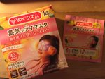 Kao Megurism Steam Eye Mask 1box, 14pcs-review-275004-image-1