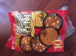 Two Hikari Miso choose soup vermicelli 12 meals-review-276502-image-1