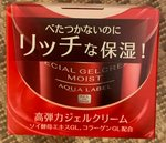 Shishedo Aqualabel Ge Moisture Special Gel Cream for Anti Aging Skin 90 G-review-276868-image-1