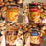 速食即食湯 POKKA營養早餐烤面包干濃湯 D-評論-245113-曬圖-1