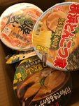 Nissin  Shop of ramen Wakayama 130g-review-250696-image-1