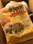 hikarimiso低卡路里代餐饱腹速食粉丝汤/春雨-评论-250695-晒图-1