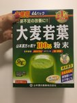 100% Young Barley Grass Powder delicious green juice (with shaker) 3g*44bags wrapped  by Yamamoto Chinese Pharmaceutical-review-250669-image-1