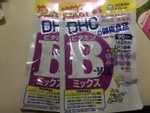 DHC Mixed Vitamin B 90 Days Control Oil Acne Conditioning Skin Relief Fatigue Reduce Oral Ulcer-review-249071-image-1