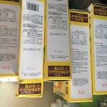 Yamamoto kampo Corn silk tea 8g * 20 bag-review-254655-image-1