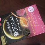 Utena  PREMIUM PUReSA golden jelly mask 3 pieces-review-254653-image-1