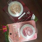迪麗熱巴同款糖KAORU香體丸糖果精油玫瑰橙子香草味20粒-評論-254648-曬圖-1