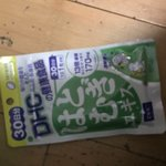 ASAHI silm up Collagen Matcha Latte-review-253211-image-1