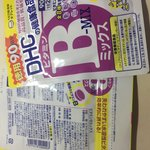 DHC Mixed Vitamin B 90 Days Control Oil Acne Conditioning Skin Relief Fatigue Reduce Oral Ulcer-review-256891-image-1