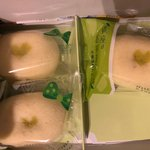Tokyo specialty Tokyo banana series matcha flavor-review-267992-image-1
