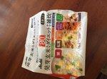 ASAHI朝日發芽玄米燴飯粥低熱量代餐粥低脂 松茸鲷魚 5袋入-評論-278818-曬圖-1