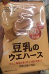 Bourbon soymilk wafer 16pieces-review-282939-image-2