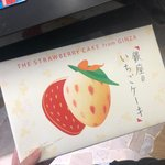 银座草莓蛋糕_东京香蕉姐妹产品-评论-287896-晒图-1