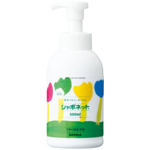 Saraya Hand Sanitiser 1l Coffs Cleaner World Coffs Harbour