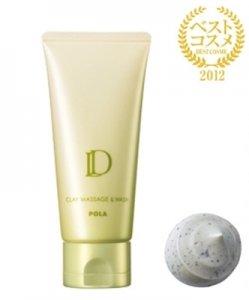 POLA D系列 清洁毛孔 洗顔按摩 洁面膏 洗面奶 100g-详情-图片1