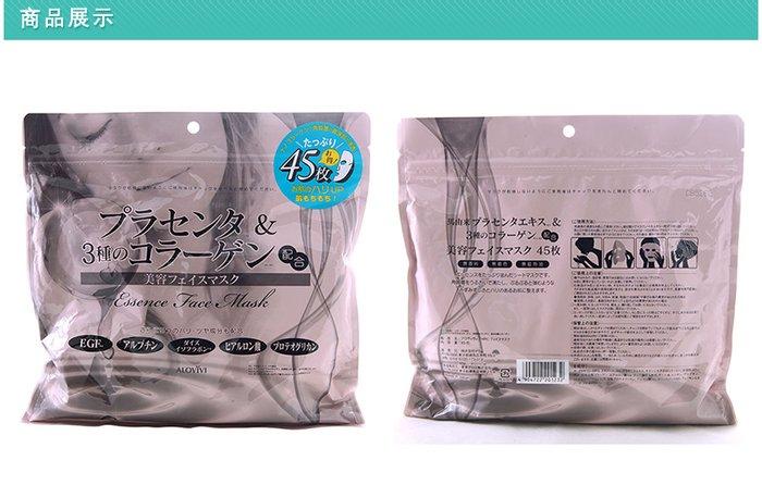 ALOVIVI 美容保湿面膜 羊胎素 胶原蛋白 45片 H-详情-图片1