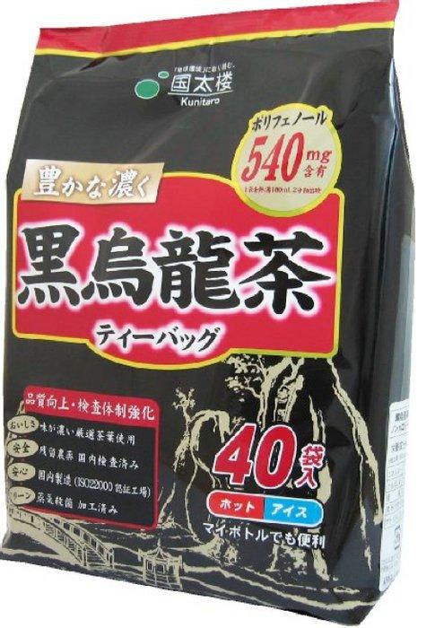 國太樓黑烏龍茶去油阻斷脂肪 40袋-詳情-圖片1