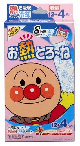 池田模范堂 MUHI 面包超人兒童退熱貼16枚-詳情-圖片1