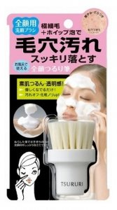 BCL Tsururi Face Cleansing Brush, 0.5 Pound-detail-image1