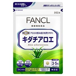 FANCL natural aloe vera smooth intestinal beauty beauty laxative detoxification pills treatment of constipation excellent results-detail-image1