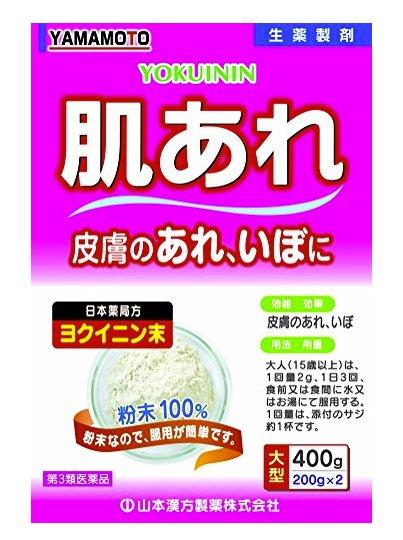 Yamamoto kampo Pure natural Adlay powder-detail-image1