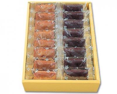 Royce费南雪FINANCIER长条小蛋糕一盒两种口味16枚装-详情-图片1