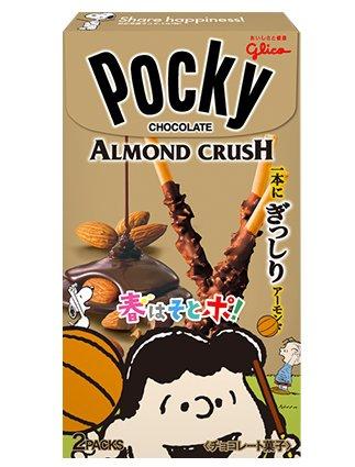 江崎glico杏仁碎粒牛奶巧克力餅干棒2袋入-詳情-圖片1