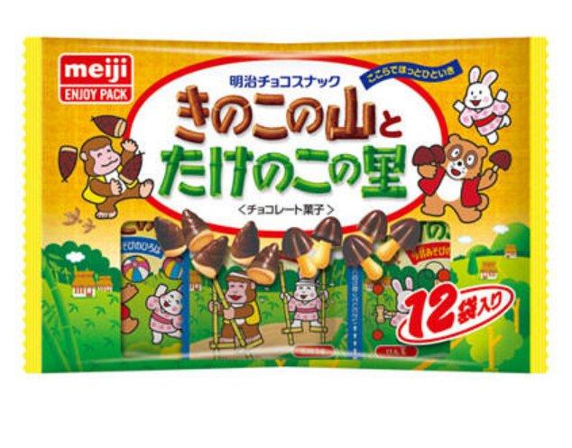 meiji明治蘑菇山小竹笋混装巧克力饼干 12袋入D-详情-图片1