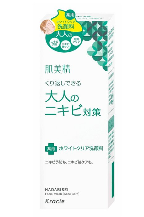 Kracie Hadabisei Adult acne measures Medicated Clear White Facial wash 110g-detail-image1