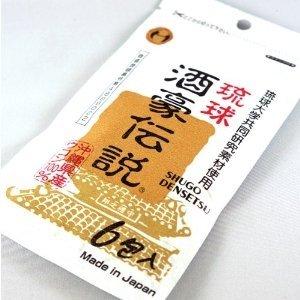 日本琉球酒豪传说解酒护肝冲剂-详情-图片3