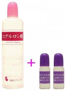 Sun Aloe company Hyaluronic acid 80+10+10ml-detail-image1