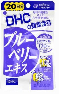 DHC護眼藍莓精華 緩解眼部疲勞20日-詳情-圖片1
