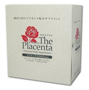 COSME NO.1The placenta soft capsule-detail-image1