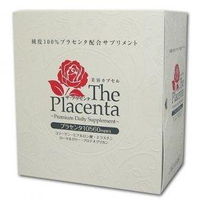 COSME NO.1The placenta胎盤膠原蛋白6種美容成分膠囊-詳情-圖片1