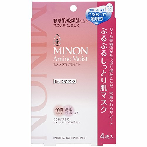 Cosme Awards MINON moisturizing mask for dry and sensitive skin 4piece-detail-image1