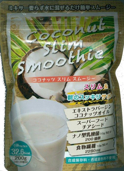 速溶健康椰果奶昔200g H-详情-图片1