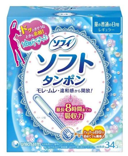 苏菲导管式内置卫生棉条巾日用可吸收-详情-图片1