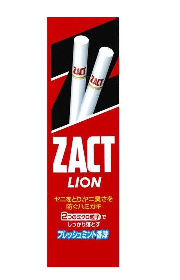 Lion ZACT Nicotine Stain Removal Toothpaste Smokers Relief 150g-detail-image1