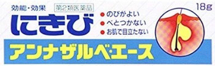 Rabbit brand acne cream 18g-detail-image1