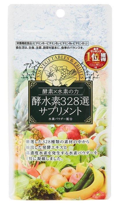 日本MF酵水素328種果實野菜濃縮精華酵素+水素配合 30日-詳情-圖片1