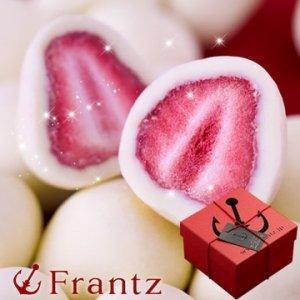 Frantz 天空草莓 神户莓 红草莓夹心-详情-图片1