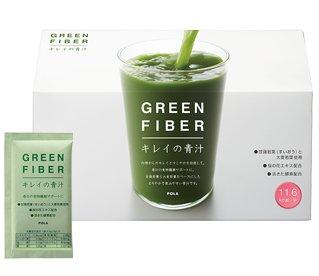 POLA青汁GREEN FIBER酵素青汁-detail-image1