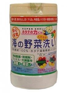 日本主婦大好評!日本貝殼殺菌粉90g 蔬菜果物上的農藥浮起-詳情-圖片1