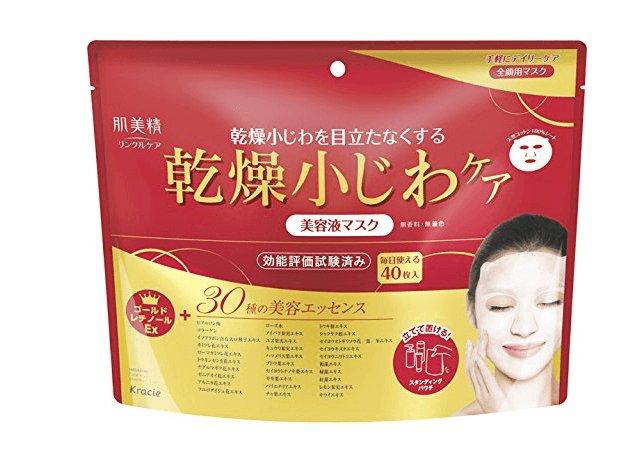 Kracie HADABISEI Wrinkle care Essence mask (input 40 sheets)-detail-image1